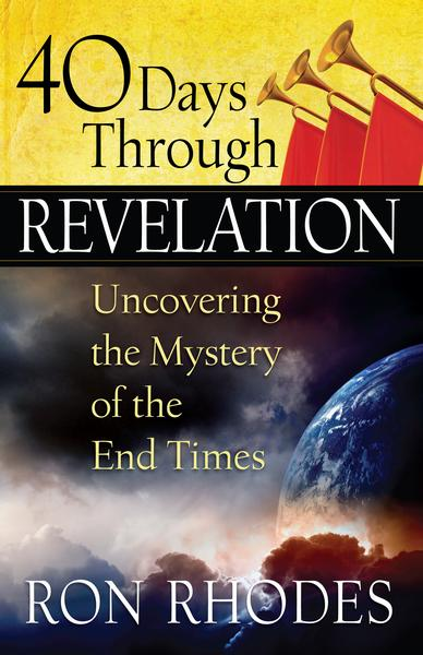 40DaysThroughRevelation