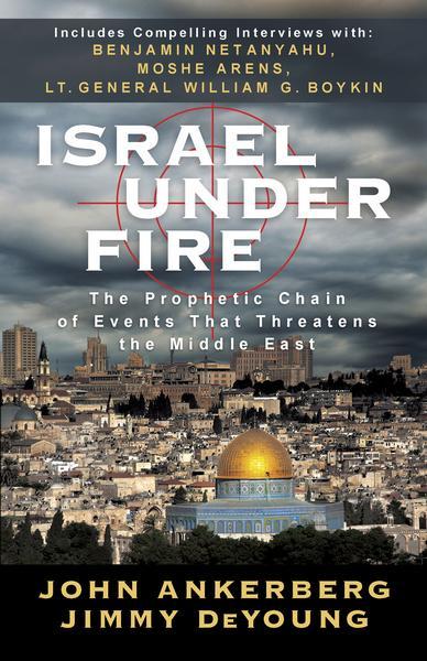 Israel_Under_Fire