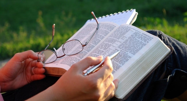 Lord_Teach_Me_to_Study_the_Bible_-_Bigstock_image