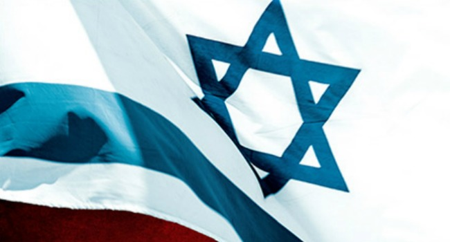 Target_Israel_-_cropped_cover_image-1